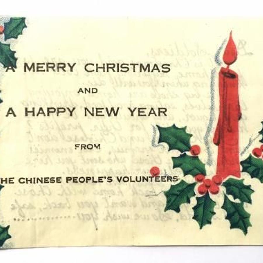 Korean War Propaganda Leaflet.