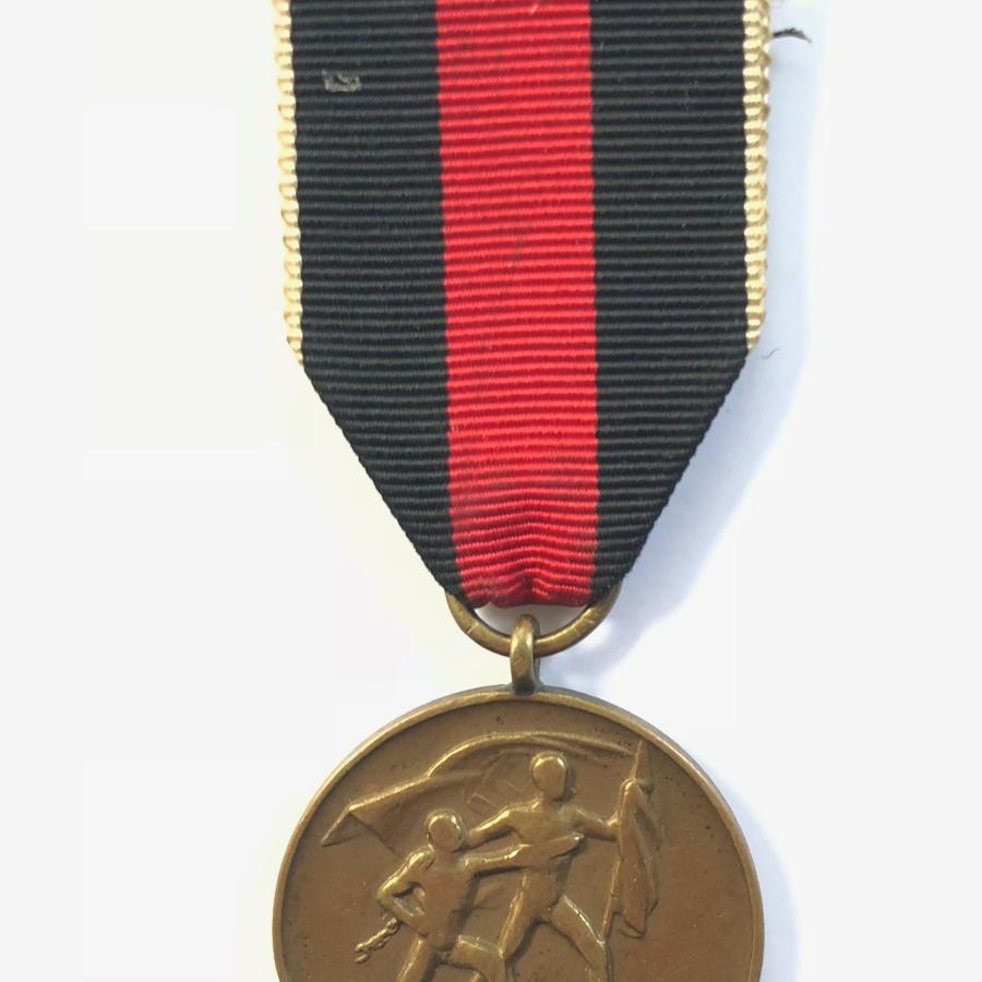 WW2 German Third Reich Annexation of the Sudetenland 1938 Medal
