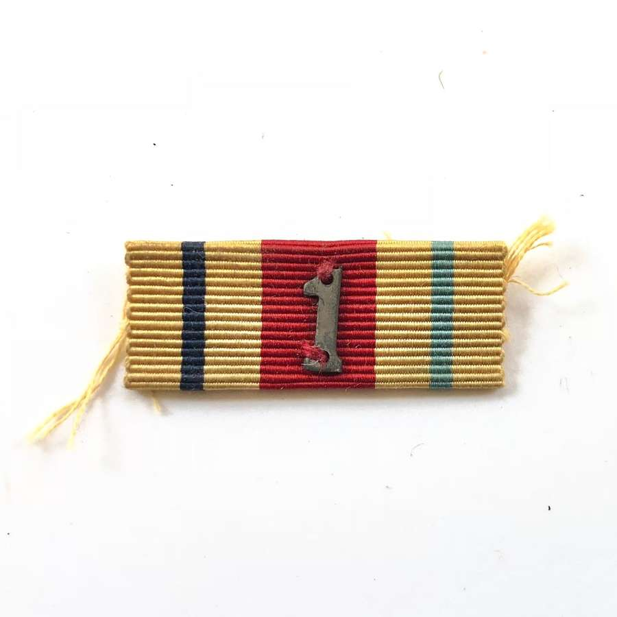 WW2 Africa Star, 1st Army Uniform Ribbon Bar.