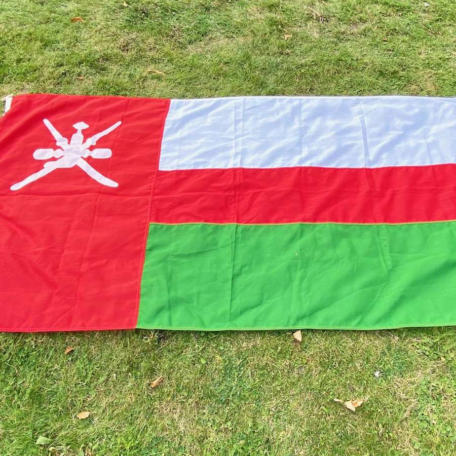 National Flag of Oman 1970-1995 Vintage Flag.