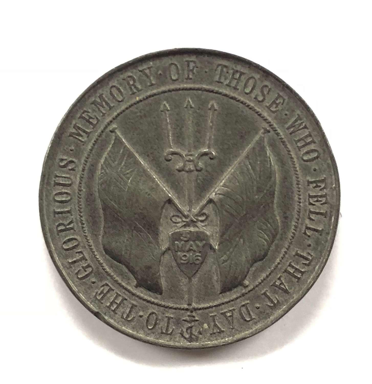 "WW1 1916 Battle of Jutland ""Spink"" Medallion."