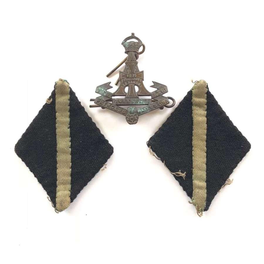 WW1 13th (Bantam) Bn Yorkshire Regiment Cloth Formation Badges.