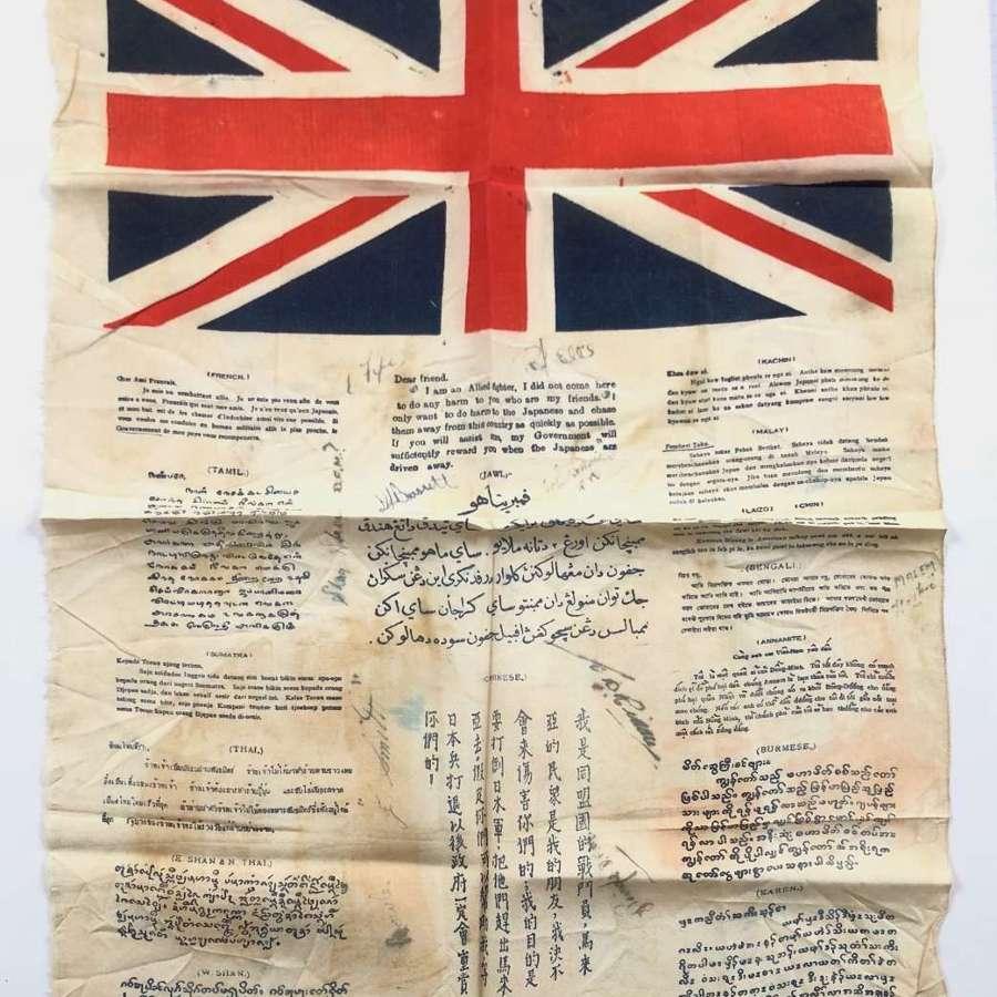 "WW2 RAF Escape & Evasion Silk ""Goolie Chit"" Signed"